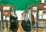 「私の視点」 チェ・ミジョン 東京朝鮮第四初中級学校
