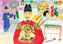 「民族の誇り-世宗王」 パク・チャンソン 東京朝鮮第五初中級学校