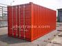 Утепленный 20 фт. контейнер для шиномонтажа