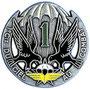 1-ый стрелково-парашютный полк, 1-я рота. ЦЕНА 730 руб.