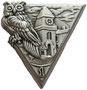 2-ой парашютный полк ИЛ, 1 рота. Специалист по боям в городе(серебро). ЦЕНА 1200 руб.