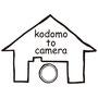 kodomo to camera様