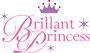 BrillantPrincess様