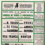 Campo Pequeno 24 de Agosto 1978