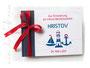 Foto-Gästebuch zur Taufe mit Leuchtturm, Segelboot und Anker; in dunkelblau, weiß und rot. Jede gewünschte Farbkombination möglich!