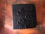 Fotogästebuch mit individuellem Reliefeinband und persönlichem Druck im Inneren. Angefertigt nach den Wünschen von ڿڰ✿ Ivette G. aus Z. HERZLICHEN DANK!