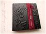 Fotoalbum mit schwarzem Buchblock - Einbandgestaltung nach den Vorstellungen von H.F. aus B. HERZLICHEN DANK!