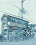 記憶のかけら_家/ 2014 / キャンバス、アクリル、ジェッソ、メディウム / 273×220 mm