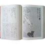 「小説現代 8月号」2011年7月22日 挿絵のお仕事4回目 (其の一)猫の兄弟が逃げる様子を描きました。其のわけは〜。