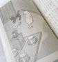 「小説現代 1月号」(其の二)コーヒーカップ&ソーサーは「イッタラ」をイメージ。