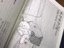 「小説現代 2月号」2011年1月21日 挿絵のお仕事八回目最終回(其の一)ポッケにはいって温々〜の猫の兄弟。