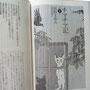 「小説現代 7月号」2011年6月22日 挿絵のお仕事三回目 (其の一)窓辺の猫ふたり。季節は梅雨なので、ペンで雨模様をザーザー描きました。