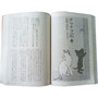 「小説現代 6月号」2011年5月22日 挿絵のお仕事二回目 (其の一)仔猫の兄弟と、小説に登場する小道具とともに。