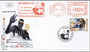 D 56 Busta FDC Figurativa Diabolik Kover Kollection con Specimen e Annullo Filatelico Posteitaliane