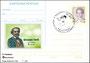 Cartolina Postale PT con Annullo Filatelico (Bozzetto ) 2