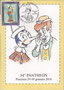 1/12 Pinocchio e Lucignolo