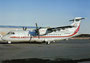 Islandsflug ATR-42-300 TF-ELJ Aeroporto Reykjavik