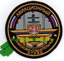 Severka Airfield Rescue Squad 21