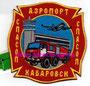 Khabarovsk Novy Airport (Russia) ARFF