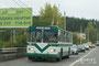 Противотуманки на троллейбусе – очень важный элемент… внешнего декора, разумеется