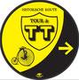Toutebordje Tour de TT voor fietsers