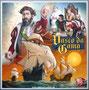 Vasco da Gama bewertet Ines mit einer 1 und Thomas auch mit einer 1