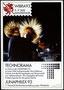 1993, WIBRA