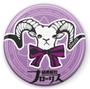 F賞:缶バッチ(全4種)