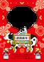 無料2021年(令和3年)丑年イラスト年賀状デザイン「牛猫年賀状」謹賀新年写真フレーム枠年賀状