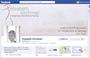 Einbettung der Newsletter-Anmeldung auf der Facebook Fanpage