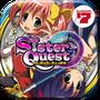 シスタークエスト時の魔術師と悠久の姉妹