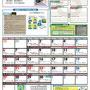 平成27年9月 ~災害事例を周知する/過去の事故を共有し、再発防止を検討~