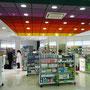 Farmacia en Alcobendas
