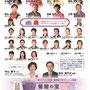 2013宮崎プロアマオープントーナメント特別協賛