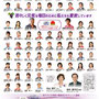 第37回ABSジャパンオープン選手権 協賛