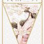 波多野聖著「花精の舞」(KADOKAWA)書籍装画  デザイン:須田杏菜