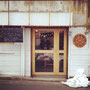 雑貨屋・3776(ミナナロ)さん・http://minanaro.com/