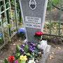Березин Виктор Васильевич (14.03.1891 – 14.04.1949).