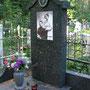 Булгакова-Карум Варвара Афанасьевна (23.10.1895 - 11.09.1956), Карум Леонид Сергеевич (7.12.1888 - 31.10.1968). Квартал 65-66