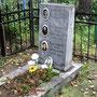 Ташлыковы: Анастасия Ивановна (1870-1960), Леонид Спиридонович (1900-1947), Мария Спиридоновна (1898-1966).