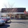 STORE DESIGN:La.Dish大橋店 様(LiPS Design勤務時担当)    宮崎市.デリ&ダイニング