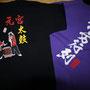 木本神社の秋季例大祭Tシャツです。今年も親地町と新田の二地区のTシャツをオーダーいただきました。