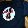 先日は地元熊野の「くまの駅伝」が開催され、健脚を競いましたが、今週末はお隣の新宮市にて「新宮市駅伝大会2017」が開催されます。 今回出場される御船祭りでお馴染みの明神区のチームさんからオーダー頂いたTシャツが本日仕上がりました。 巴に明神の文字を配置され、いい感じですね。
