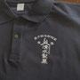 熊野の老舗菓子総合卸問屋「清水製菓」さんのスタッフポロシャツです。 「創業100年」の文字が歴史を感じさせられます♪