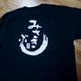 串本は潮岬節保存会さんの「みさき節」Tシャツが上がりました。