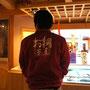 花の窟のお綱茶屋スタッフ用Tシャツに続き、ブルゾンの注文を頂きました。ワインレッドにロゴがよく映えてます!♪