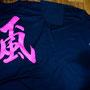 地元のバドミントンサークルさんからオーダー頂き作成したチームTシャツです。 御浜町の尾呂志を拠点に活動してるので難しい漢字の「颪」のチーム名のようですが、「この文字で!」と持ちこまれたダイナミックな「颪」の文字がいい感じです。 A3サイズほどの大きさで背中に蛍光ピンクでプリントしていますので相当インパクトがありますね!
