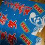 熊野漁協さんからデザインを含めてオーダー頂いた各種丼とさんま寿司のノボリ旗です。 以前にも制作した「活〆」ノボリのデザインイメージを残し作りました。 今月の「熊野いこらい市」で各種販売され、その後鬼ヶ城の熊野漁協水産物直売所でも販売されるそうですよ!♪