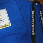3/14,15の二日間は名古屋市のマックスバリュ名西店にて「いこらいフェア」開催で商店街より出張販売に出向く予定です。 物販ユニフォーム用にと、今回ハッピを作りました。 また当店のTシャツ等も販売予定ですよ♪