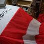 持込でのオーダーも時折承っている訳ですが、たまにこれですか?って物のオーダーもあります。 昨日製作したのがこの紅白幕。これは御浜町で開催される「神木イヌマキ祭り」に寄贈されるものだそうでそれに名前をプリントしたいとの事でした。 持込は失敗ができない分、やはりドキドキものです。。。  「神木イヌマキ祭り」は県内最大級樹齢800年の全国でも2番目に大きい天然記念物指定のイヌマキの巨木を囲み開催される地元住民とのふれあい祭りで3月15日に開催されるようですよ。